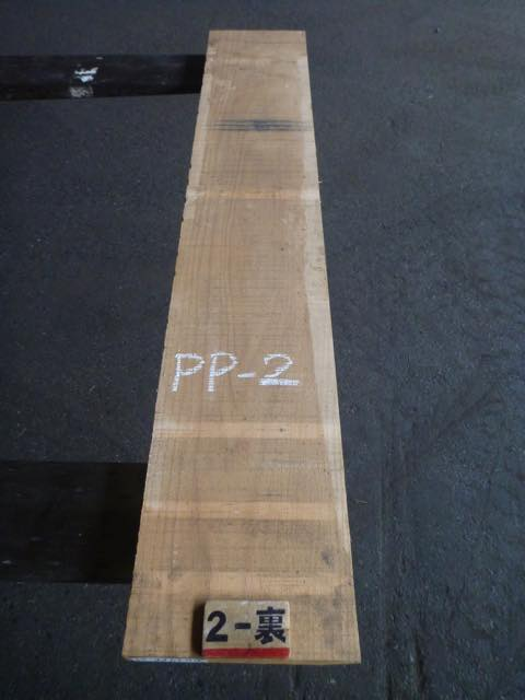 ノーザン・レッドオーク 27mm 板目