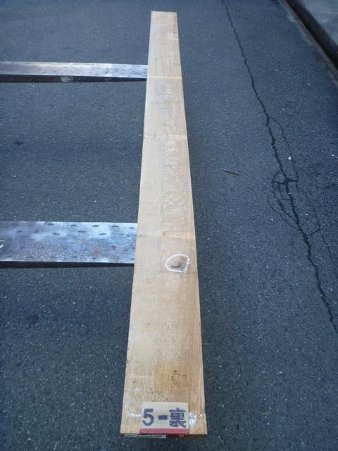 ノーザン・レッドオーク 27mm 柾目