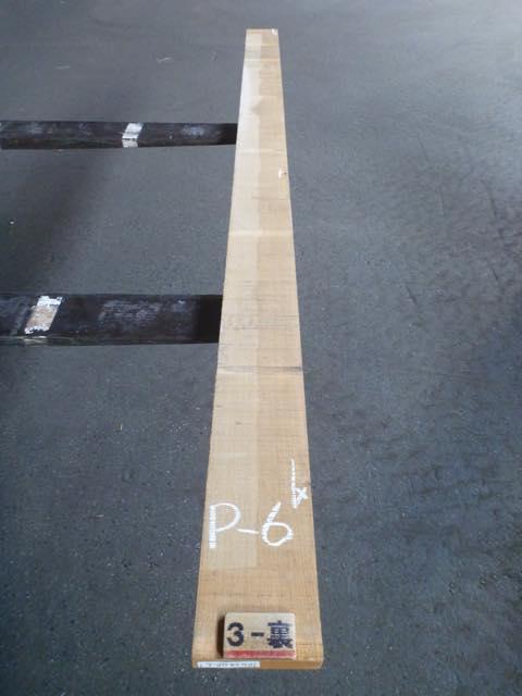 ノーザン・レッドオーク 34mm 柾目