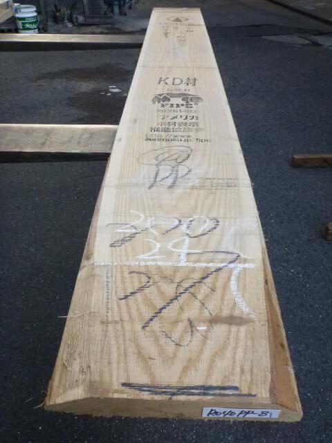 ノーザン・レッドオーク 40mm 板目 自家工場製材