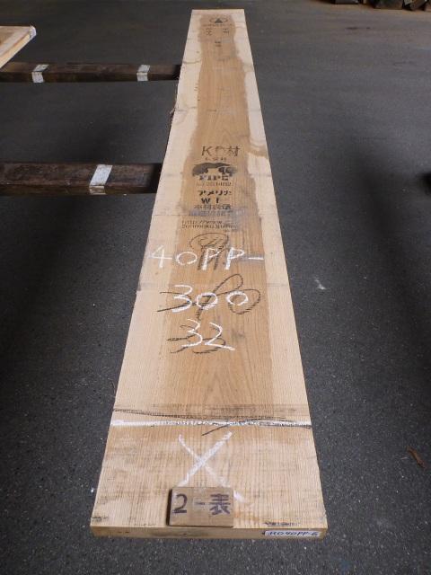 ノーザン・レッドオーク 40mm 板目