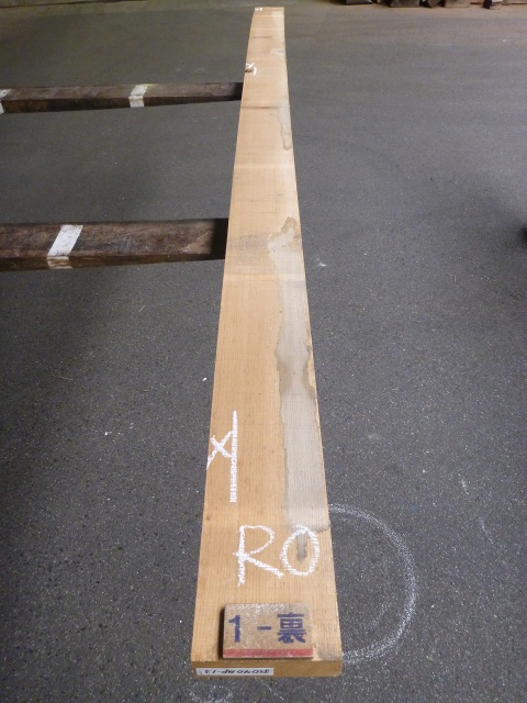 ノーザン・レッドオーク 40mm 柾目
