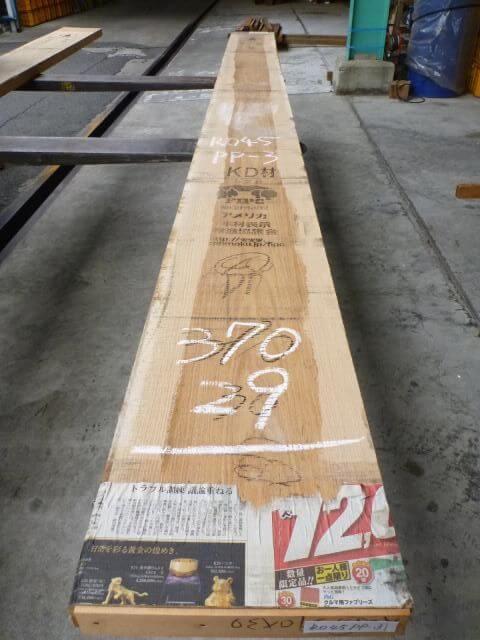 ノーザン・レッドオーク 45mm 板目 自家工場製材