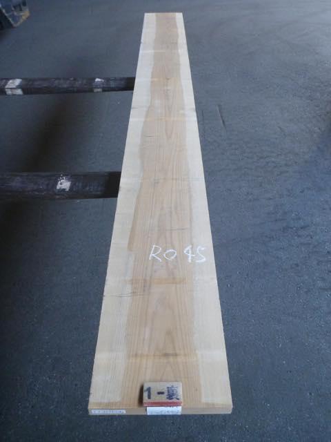 ノーザン・レッドオーク 45mm 板目