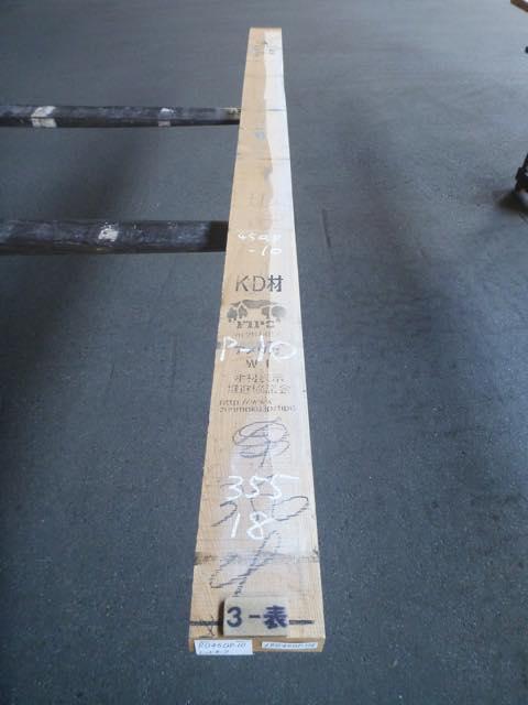 ノーザン・レッドオーク 45mm 柾目