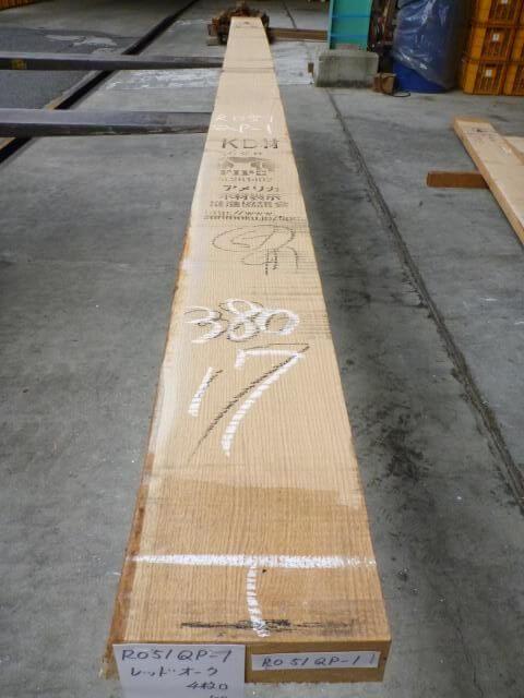 ノーザン・レッドオーク 51mm 柾目 自家工場製材
