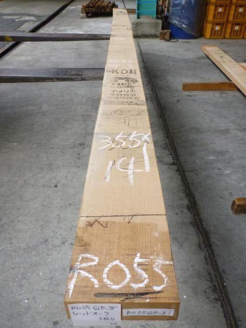 ノーザン・レッドオーク 55mm 柾目 自家工場製材