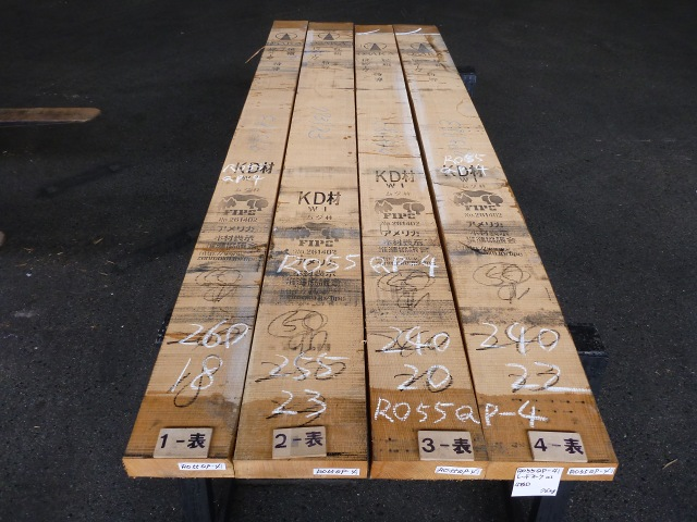 ノーザン・レッドオーク 55mm 柾目
