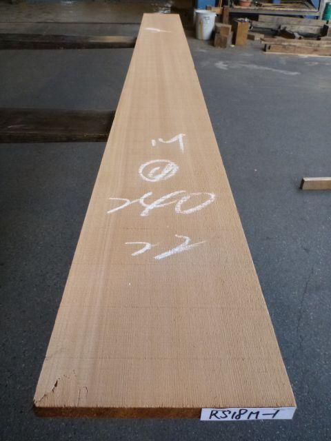 米スギ 18ミリ 柾目板