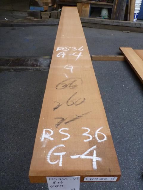 米スギ 28ミリ グレード・ライトミックス込み