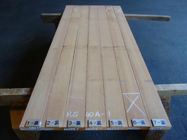 米スギ 40ミリ 板