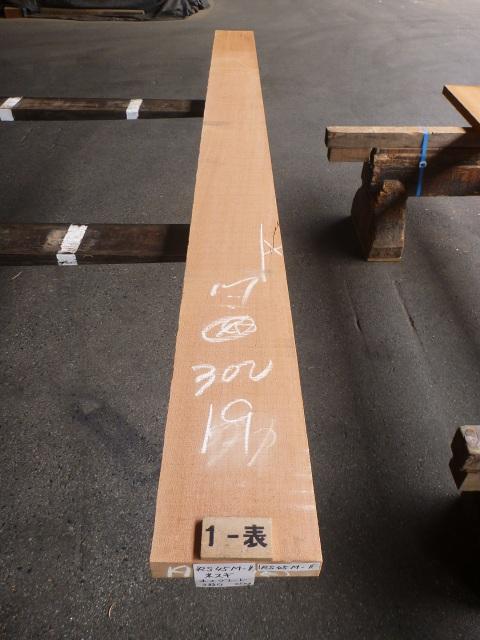 米スギ 45 ミリ 板