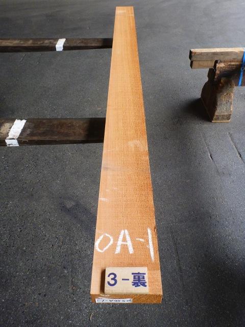 米スギ 50ミリ 板