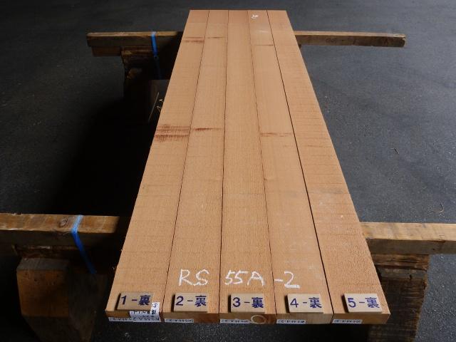 米スギ 55ミリ 板