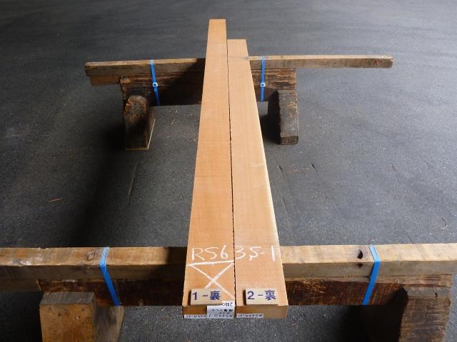 米スギ 63ミリ 板