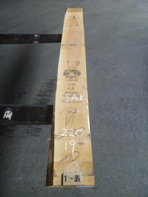 エゾヤマザクラ 34ミリ 板目