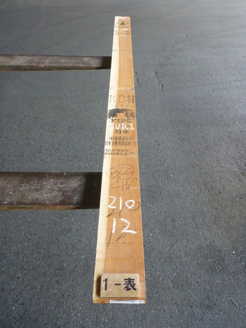 シュリサクラ 34ミリ 柾目