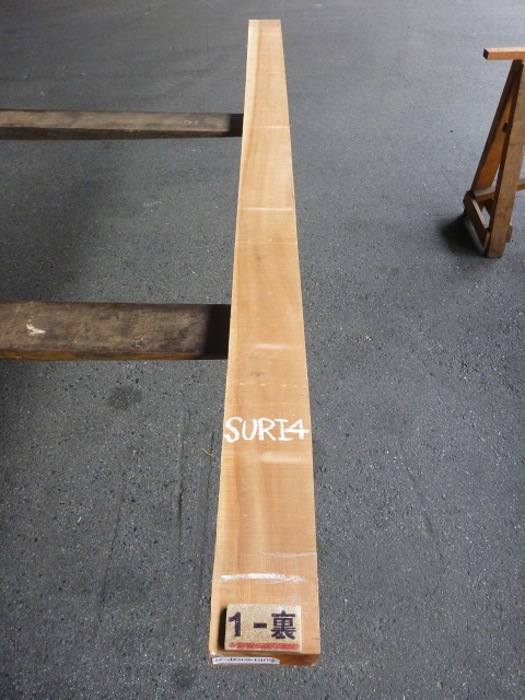 シュリサクラ 40ミリ 柾目