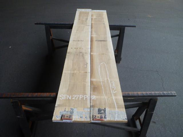 セン 27ミリ 板目板