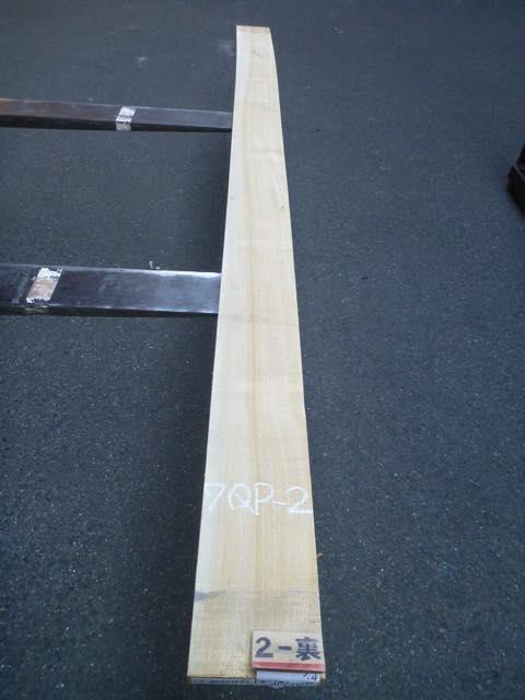 セン 27ミリ 平板