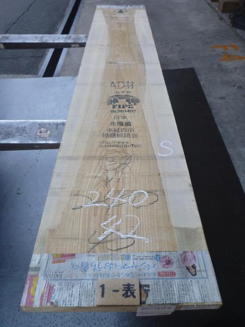 セン 34ミリ 板目板