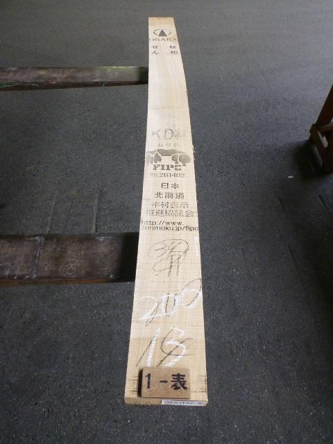セン 34ミリ 柾目板