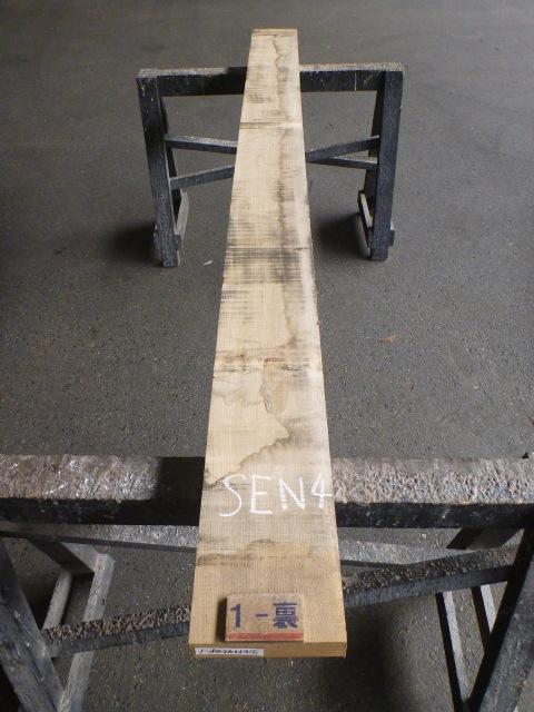 セン 45ミリ 柾目板
