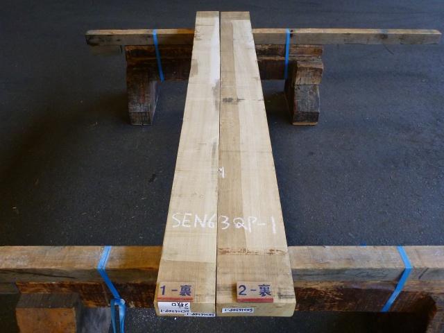 セン 63ミリ 板目板