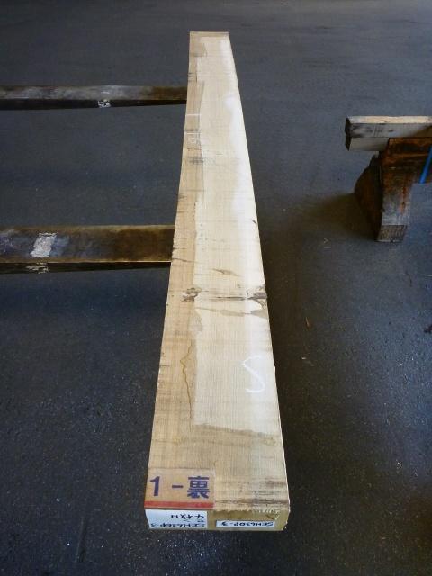 セン 63ミリ 柾目板