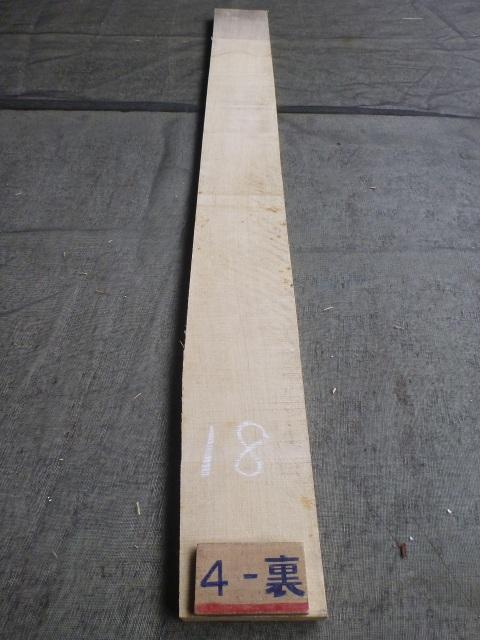 シデ 薄板