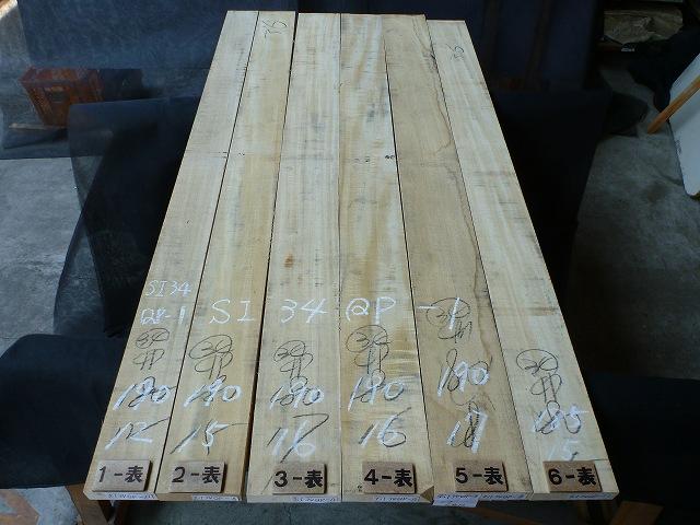 シナ 34ミリ 柾目板