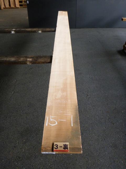 スプルース 15ミリ 薄板