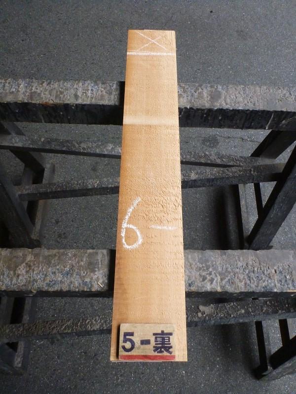 スプルース 16ミリ 薄板