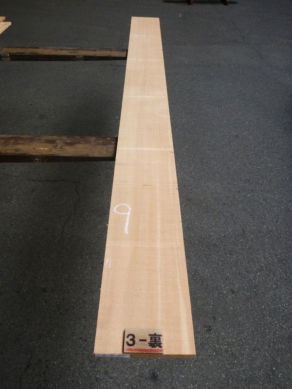 スプルース 16ミリ 平板