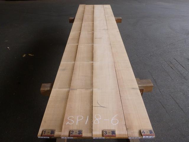スプルース18ミリ 板