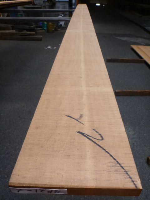 スプルース 21ミリ 板