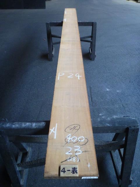 スプルース 30ミリ 平板