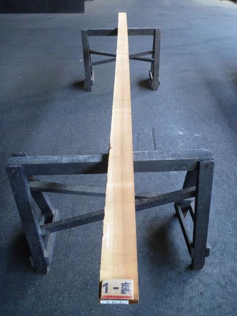 スプルース 24ミリ 平板