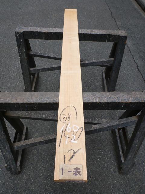 スプルース 30ミリ 板