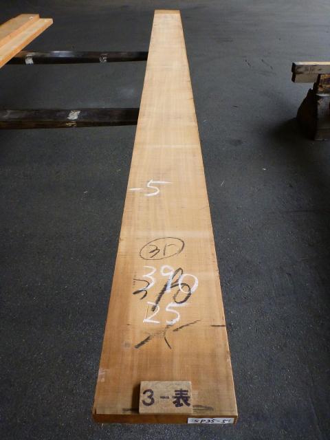スプルース 35ミリ 平板