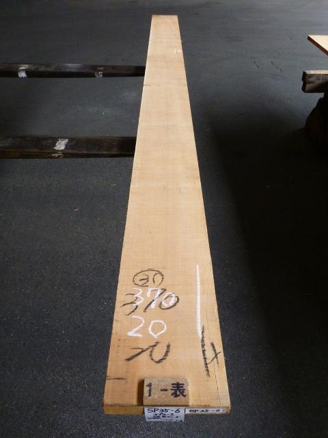 スプルース 35ミリ 板