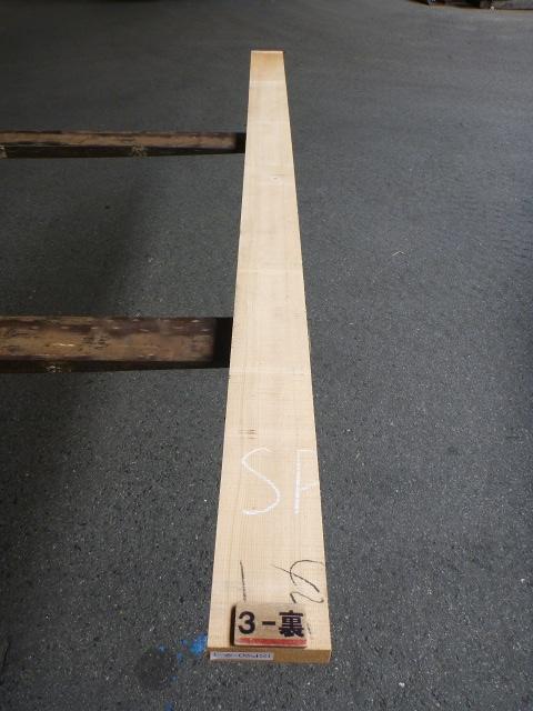 スプルース 40ミリ 板