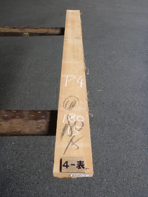 スプルース 40ミリ 平板