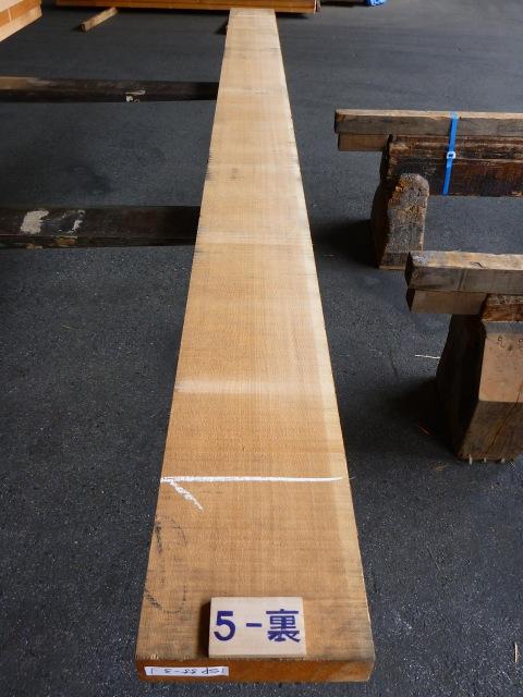スプルース 55ミリ 板