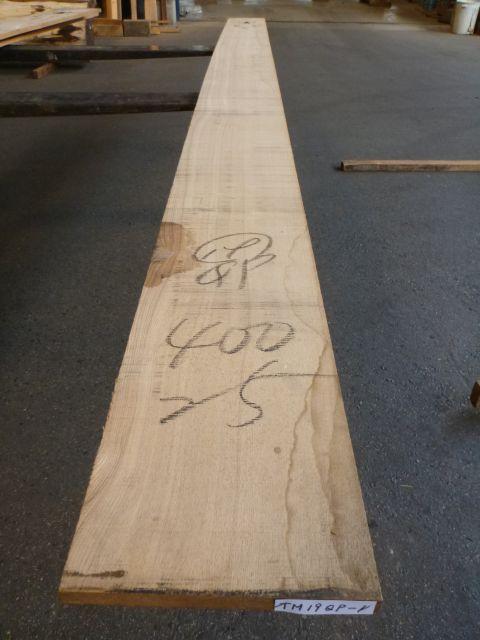 タモ 19ミリ 柾目板 自家工場製材