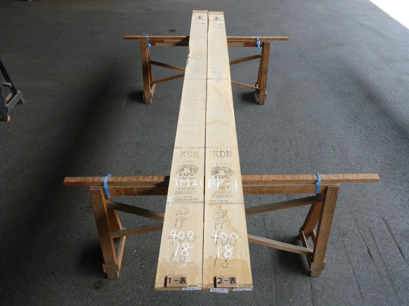 タモ 21ミリ 板目板