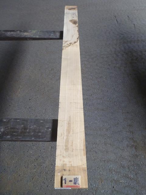 タモ 21ミリ 柾目板