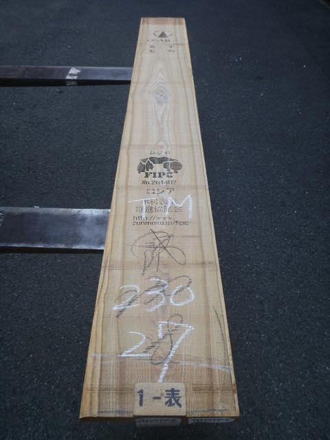 タモ 27ミリ 板目板
