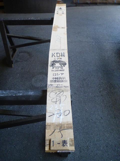 タモ 27ミリ 柾目板