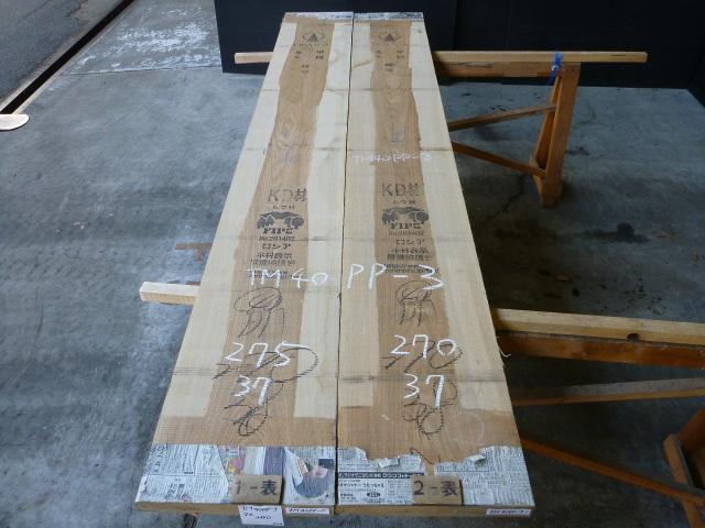 タモ 40ミリ 板目板